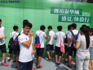 IMG 6232 300x225 【U 18】中国遠征8日目