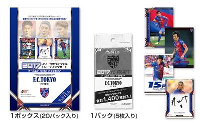 card画像1 7/30(日)新潟戦 『カードフェスタ』開催!!