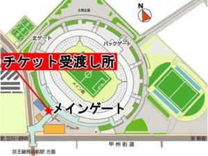 チケット受渡し所地図 300x225 8/13(日)神戸戦 後半年間チケットお受取り・当日受付について