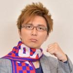 土屋礼央 加工 150x1501 【HOME GAME情報】9/9(土)C大阪戦
