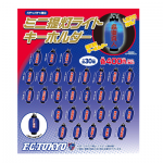 提灯アイキャッチ 150x150 【HOME GAME情報】9/9(土)C大阪戦