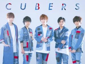 CUBERS 300x226 【追記】9/9(土)C大阪戦『マッチデーステージin青赤横丁』開催!