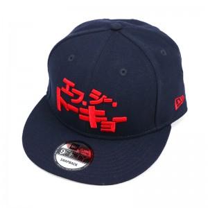 NEW ERA 9FIFTY エフ.シー.トーキョー 300x300 9/23(土祝)柏戦 FC東京グッズ販売!!