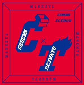 fc tokyo rgb 01 297x300 10/21(土)札幌戦 CUBERS「マゼンタ」CD販売・お渡し会実施について