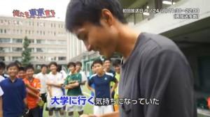 ⑤ 300x168 【追記】スカパー!『FC東京 応援番組 「俺たち東京育ち!」#4』のお知らせ