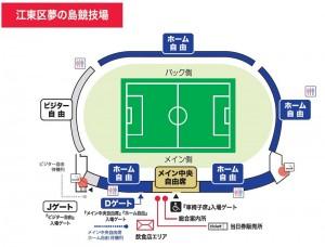 夢の島 300x228 9/16(土)仙台戦 【U 23】長野戦チケット販売について