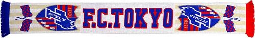 英国製フットボールマフラー1 新・FC東京グッズ登場!!【Vol.22】