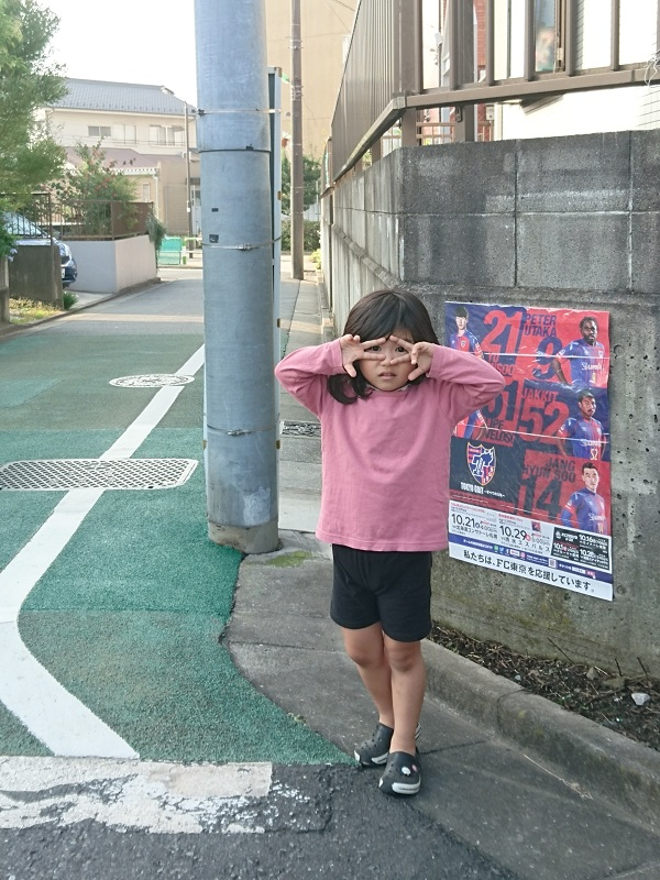 隊員番号178 アパート外壁 2017シーズン「味スタを満員にし隊!」活動報告 vol.8