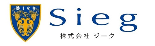Siegロゴ横型日本語社名付JPEG 【HOME GAME情報】12/2(土)G大阪戦