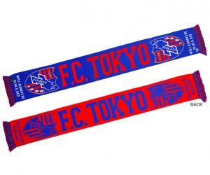 英国製フットボールマフラー1 300x250 11/26(日)広島戦【アウェイ限定】FC東京グッズ販売!!