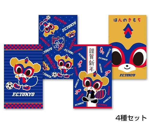 b8a87f35150f 新・FC東京グッズ登場!!【Vol.23】 |ニュース|FC東京オフィシャルホームページ