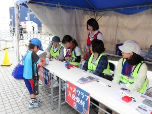 AI2I3548 300x225 1/27(土)2018年度「FC東京・市民スポーツボランティア」新規会員説明会開催のお知らせ