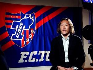 IMG 1823 300x225 【再掲】TOKYO MX『F.C.TOKYO魂!年末スペシャル2017』放送のお知らせ