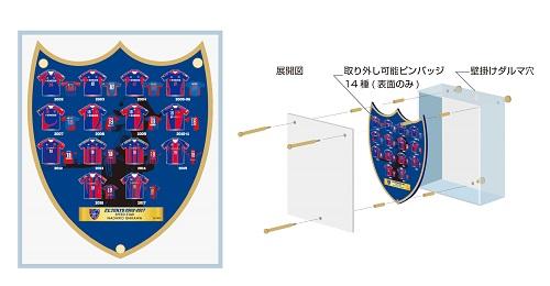 ishikawa02 石川直宏選手メモリアルアメージングコレクション予約販売のお知らせ