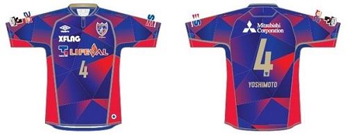 1stシャツ2 2018シーズンユニフォーム予約販売について