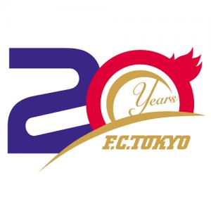 20周年ロゴ 500×500 300x300 FC東京 20周年記念事業について