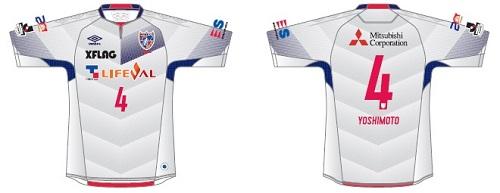 2ndシャツ 2018シーズン2ndユニフォーム・GKユニフォームデザイン発表!