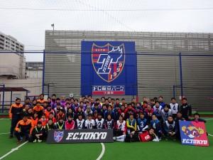 DSC07468 300x225 【再掲】「FC東京おとなのサッカー・フットサル交流会」開催のお知らせ