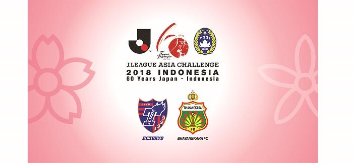 logo 【追記】「日本インドネシア国交樹立60周年記念 2018Jリーグ アジアチャレンジinインドネシア」 出場について