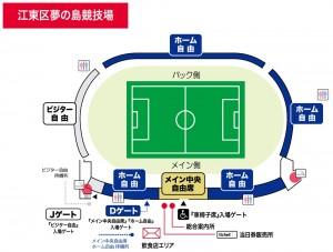 P 17 【通常用】夢の島案内図01171 300x227 【U 23】FC東京U 23ユニフォーム販売のお知らせ